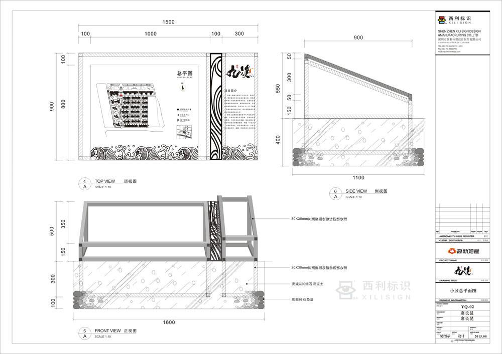 标识设计|西利标识|标识培训|标识牌|标识制作