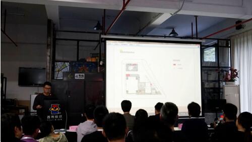 西利标识研究院 标识设计 标识制作视频教材 标识培训 标识设计