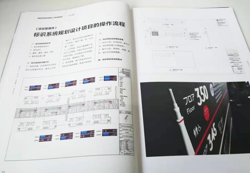 标识设计|西利标识|标识系统规划设计|标识培训|标识牌|标识制作