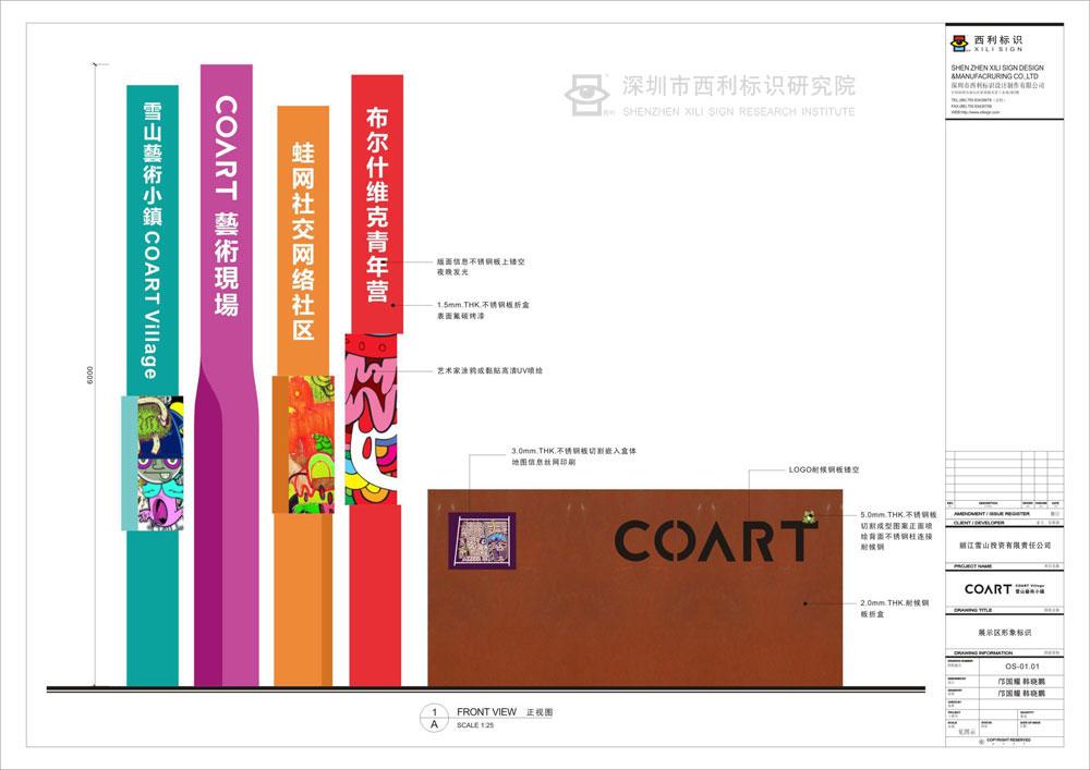 标识设计|西利标识|标识系统规划设计|标识培训|标识制作视频|标识牌|标识制作