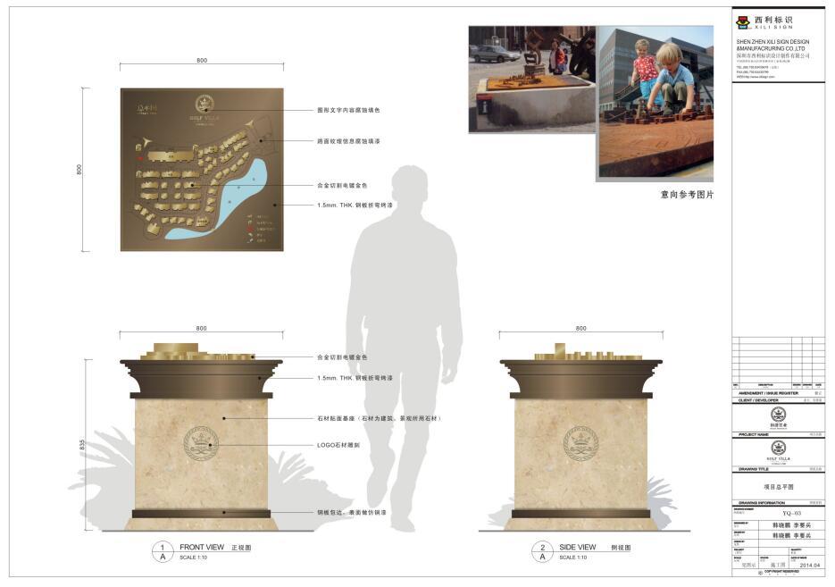 标识设计 西利标识 标识系统规划设计 标识培训 标识制作视频 标识牌 标识制作