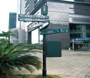深圳市城市标识系统