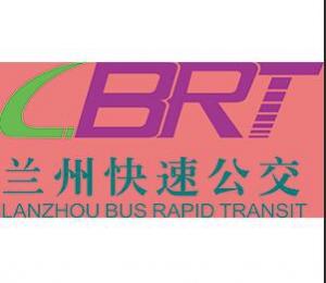 兰州城市交通项目BRT工程