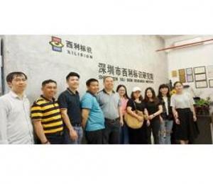 深圳市西利标识研究院第25期标识系统规划设计师培训班圆满结束