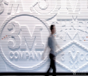 澳大利亚3M-CTC 创新中心丨标识欣赏